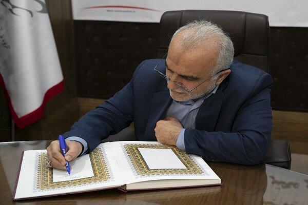 دبیر شورایعالی مناطق آزاد و ویژه اقتصادی منصوب شد خبرنگاران